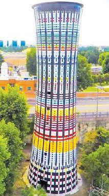 La Torre Arcobaleno