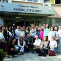 Dall'Isola a Sofia